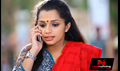 Picture 1 from the Malayalam movie SIM