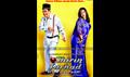 Picture 4 from the Hindi movie Shirin Farhad Ki Toh Nikal Padi
