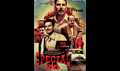 Picture 1 from the Hindi movie Special 26