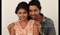 Picture 31 from the Telugu movie Sudigadu
