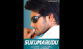Picture 34 from the Telugu movie Sukumarudu