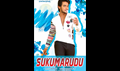 Picture 30 from the Telugu movie Sukumarudu