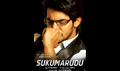 Picture 29 from the Telugu movie Sukumarudu