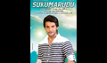 Picture 27 from the Telugu movie Sukumarudu