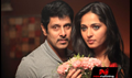 Picture 20 from the Tamil movie Thandavam
