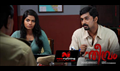 Picture 4 from the Malayalam movie Theevram