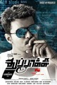 Picture 1 from the Tamil movie Thuppakki
