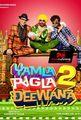 Picture 6 from the Hindi movie Yamla Pagla Deewana 2