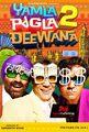 Picture 5 from the Hindi movie Yamla Pagla Deewana 2