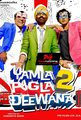 Picture 4 from the Hindi movie Yamla Pagla Deewana 2