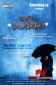 Picture 11 from the Tamil movie Yen Intha Mayakkam
