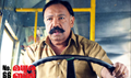 Picture 99 from the Malayalam movie No. 66 Madhura Bus