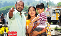 Picture 84 from the Malayalam movie No. 66 Madhura Bus