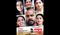 Picture 81 from the Malayalam movie No. 66 Madhura Bus