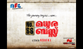 Picture 18 from the Malayalam movie No. 66 Madhura Bus
