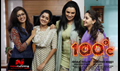 Picture 55 from the Malayalam movie 100 Degree Celsius