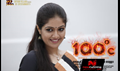 Picture 48 from the Malayalam movie 100 Degree Celsius