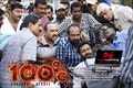 Picture 45 from the Malayalam movie 100 Degree Celsius