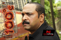 Picture 42 from the Malayalam movie 100 Degree Celsius