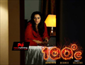 Picture 38 from the Malayalam movie 100 Degree Celsius