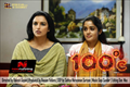 Picture 34 from the Malayalam movie 100 Degree Celsius