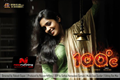 Picture 33 from the Malayalam movie 100 Degree Celsius