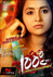 Picture 28 from the Malayalam movie 100 Degree Celsius