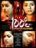 Picture 2 from the Malayalam movie 100 Degree Celsius