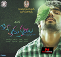 Picture 5 from the Telugu movie 33 Prema Kathalu