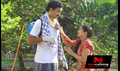 Picture 25 from the Telugu movie Antakumundu Aataruvaata
