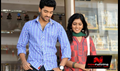 Picture 19 from the Telugu movie Antakumundu Aataruvaata