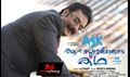 Picture 18 from the Malayalam movie ASK - Aaru Sundarimarude Katha
