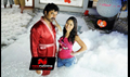 Picture 9 from the Kannada movie Aane Pataki