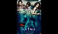 Picture 16 from the Hindi movie Aatma