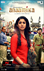 Picture 31 from the Telugu movie Anaamika