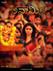 Picture 29 from the Telugu movie Anaamika