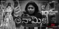 Picture 4 from the Telugu movie Anaamika