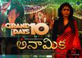 Picture 2 from the Telugu movie Anaamika