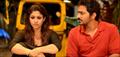 Picture 1 from the Telugu movie Anaamika