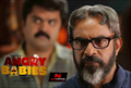 Picture 25 from the Malayalam movie Angry Babies