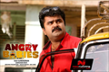 Picture 23 from the Malayalam movie Angry Babies
