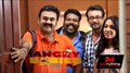 Picture 22 from the Malayalam movie Angry Babies
