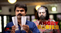 Picture 7 from the Malayalam movie Angry Babies