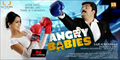 Picture 4 from the Malayalam movie Angry Babies