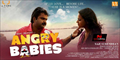 Picture 3 from the Malayalam movie Angry Babies