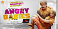 Picture 1 from the Malayalam movie Angry Babies