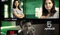 Picture 13 from the Malayalam movie Anju Sundarikal