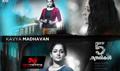 Picture 11 from the Malayalam movie Anju Sundarikal