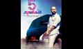 Picture 6 from the Malayalam movie Anju Sundarikal