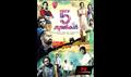 Picture 2 from the Malayalam movie Anju Sundarikal